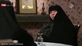 نیمه پنهان ماه  گفتگو همسر شهید حسین همدانی