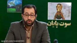 دوربین مخفی شوخی محمد پنجعلی، مربی فوتبال بازیکن سابق فوتبال