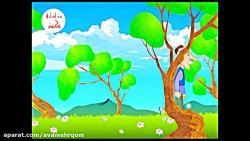 دوستی خاله خرسه بچه ها ضرب المثل کارتون داستانی کودکان