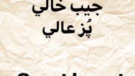 آموزش ضرب المثلهای انگلیسی توجه به معادل فارسی آن .قسمت دوم
