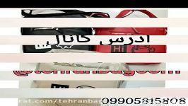 خرید عمده کیف زنانه ارزان تولیدی کیف تهران بگ