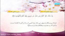 68  سورۀ قلم  قاری سعد الغامدي  سورة القلم  الشيخ سعد الغامدي