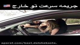تفاوت جریمه سرعت تو خارج جریمه سرعت در ایران