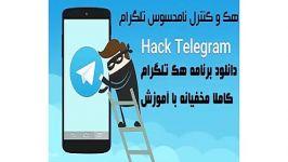 کلیپ تلگرام، گروه تلگرام، کانال تلگرام
