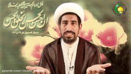 60 عمل کی ضرورت پر تأ کید مولانامحمدیوسف عابدی