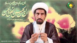 59نظافت ظاہری اور باطنی کی ضرورت مولانامحمدیوسف عابدی
