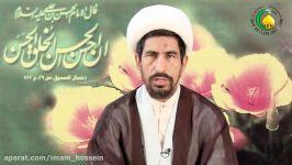 54دوستی کےشرائط اورمعیار مولانامحمدیوسف عابدی