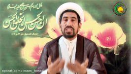 52 خدمت خلق کی اہمیت اور ضرورت مولانامحمدیوسف عابدی