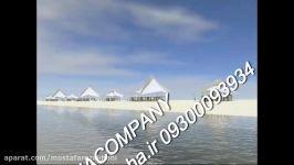 آلاچیق ساحلی  آلاچیق باغ  آلاچیق تالار 09300093934