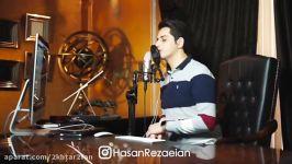 بهمن ماهیا تولدتون مبارک