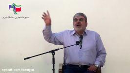 سردار نوعی اقدم یک ابَرمرد ایستاد گفت اسد باید بماند
