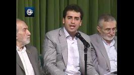 شعرخوانی سیدحمیدرضا برقعی در محضر رهبر انقلاب
