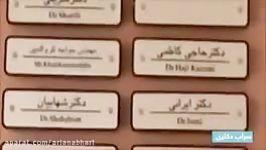 سراب دکتری. گزارشی اسفناک وضعیت دکتری در ایران