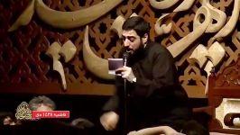 روضه حاج سید مجید بنی فاطمهفاطمیه دوم۱۳۹۵ کانال حاج سید مجید بنی فاطمه