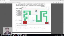 کتاب توسعه برنامه نویسی پایگاه داده بازی اعصاب سنج