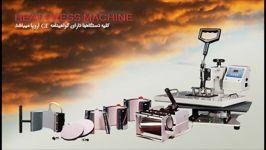 دستگاه چاپ لیوان دستگاه چاپ همه کاره دستگاه چاپ تیشرت