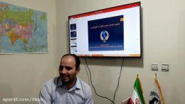 رژیم حقوقی خلیج فارس وضعیت حقوقی خلیج فارس