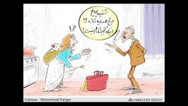 کاریکاتورهای قشنگ سبدکالا لایک رو بزن