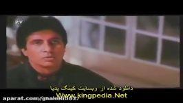 فلم هندی دوبله فارسی هنر نمایی آمیتاپ پاچان.