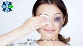 پاک کننده صورت برای پوست چرب پوست خشک نرمال  بازاریابی شبکه ای نفیس