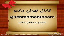 تولیدی مانتو نخی کانال مانتو bazarmanto