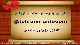 لینک کانال ارزانکده مانتوکانال bazarmanto