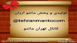 کانال تلگرام مانتو سرا کانال مانتو ارزان bazarmanto