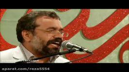 علی علی علی علی.مولودی خیلی زیبا حاج محمود کریمی