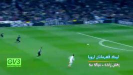 دور برگشت مرحله یک هشتم نهایی لیگ قهرمانان اروپا . پاریس ژرمن  رئال مادرید ساعت