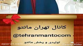 مراکز فروش عمده مانتو تهرانکانال bazarmanto