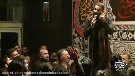 محمد حسین حدادیان فاطمیه۹۶هیئت رزمندگان روضه حضرت رقیه