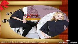 کانال عمده فروشی مانتو کانال bazarmanto