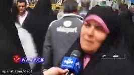 حال هوای زائران حرم رضوی برای دیدار رهبر انقلاب