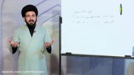 51. ظرف الزمان ظرف المکان  الأستاذ سماحة السید عادل الحکیم
